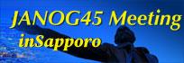 JANOG45 Meeting